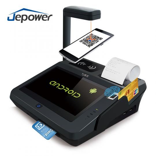 All in One Android POS Terminal