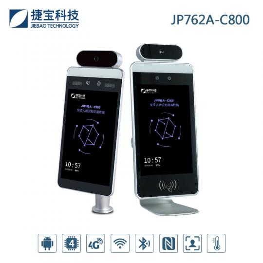 Face Recognition Infrared Thermal