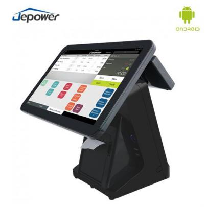 All in One Android pos systems